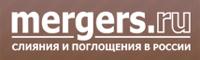 mergers.ru