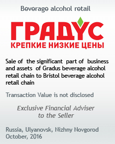 Sale of  the significant  part of  business and assets  of Gradus beverage alcohol retail chain to Bristol beverage alcohol retail chain