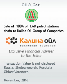 Sale of 100% of LAD petrol stations chain to Kalina Oil Group of Companies