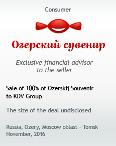 Sale of 100% of Ozerskij Souvenir to KDV Group
