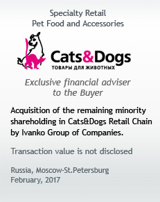 Acquisition of the remaining minority shareholding in Cats&Dogs Retail Chain by Ivanko Group of Companies