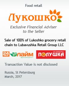 Peregrine Capital advises Lukoshko food retail chain on sale to Lubavushka Retail Group LLC