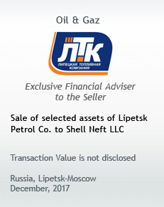 Sale of selected assets of Lipetsk Petrol Co. to Shell Neft LLC