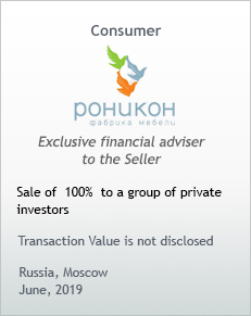 Sale of 100% to a group of private investors